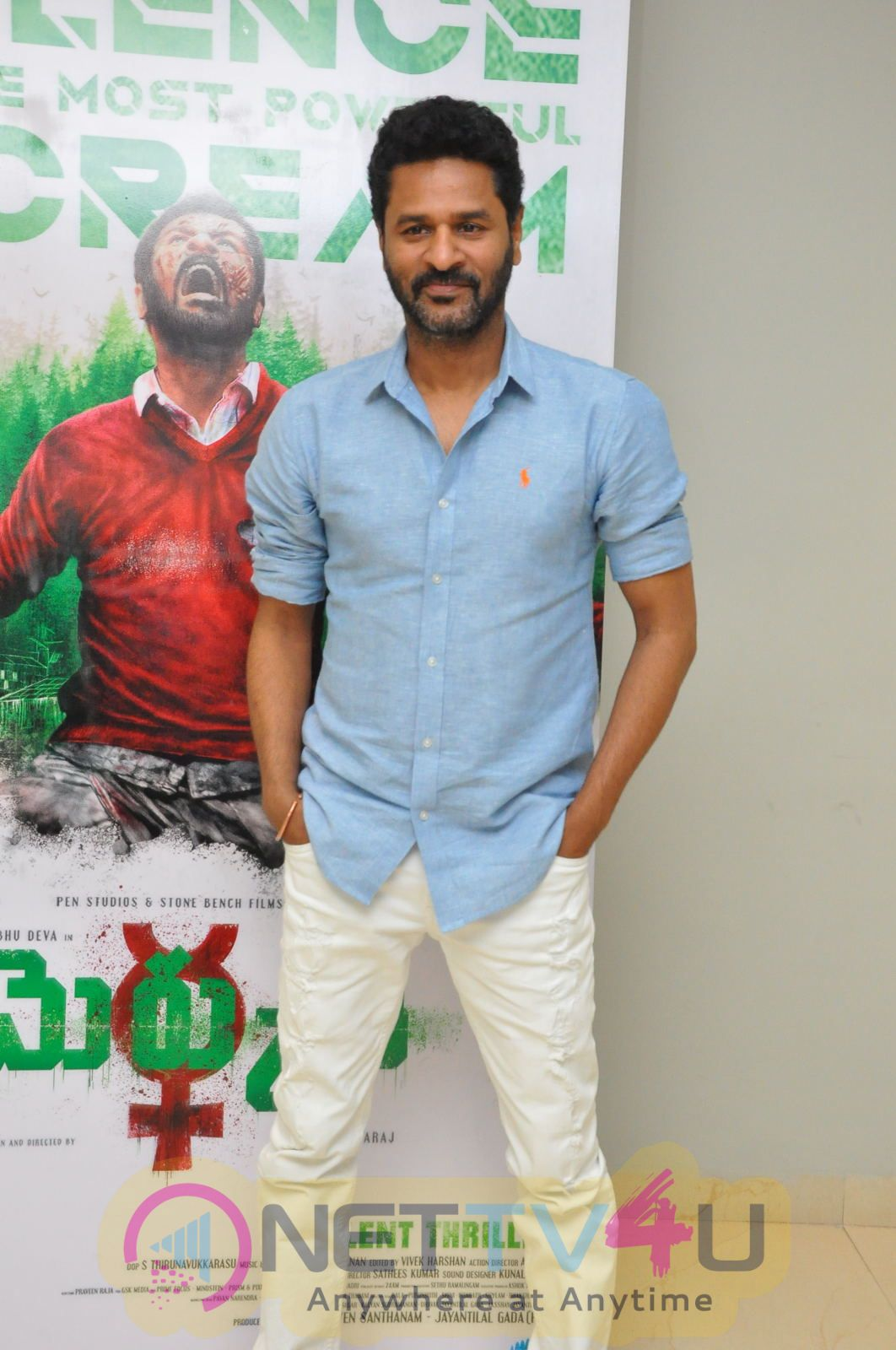 Mercury Movie Press Meet Photos Telugu Gallery
