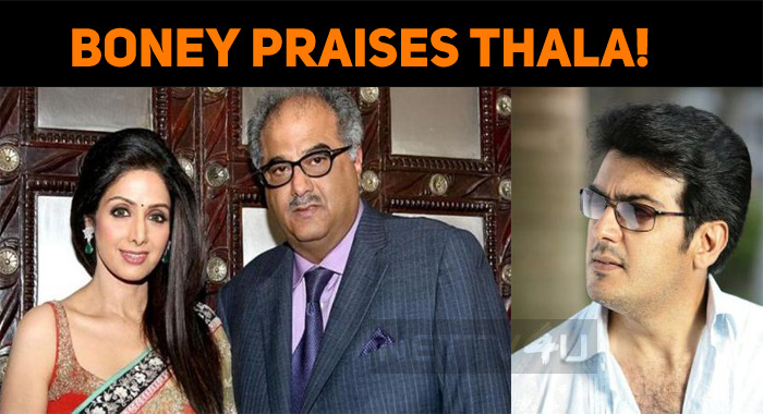 Boney Kapoor Praises Thala! Thala In A Bollywood Film?