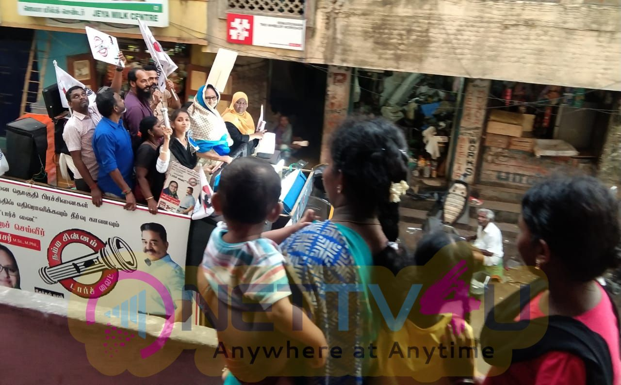 Pics Of MNM Candidate For Central Chennai Kameela Nassar Canvasing For Votes.. Tamil Gallery