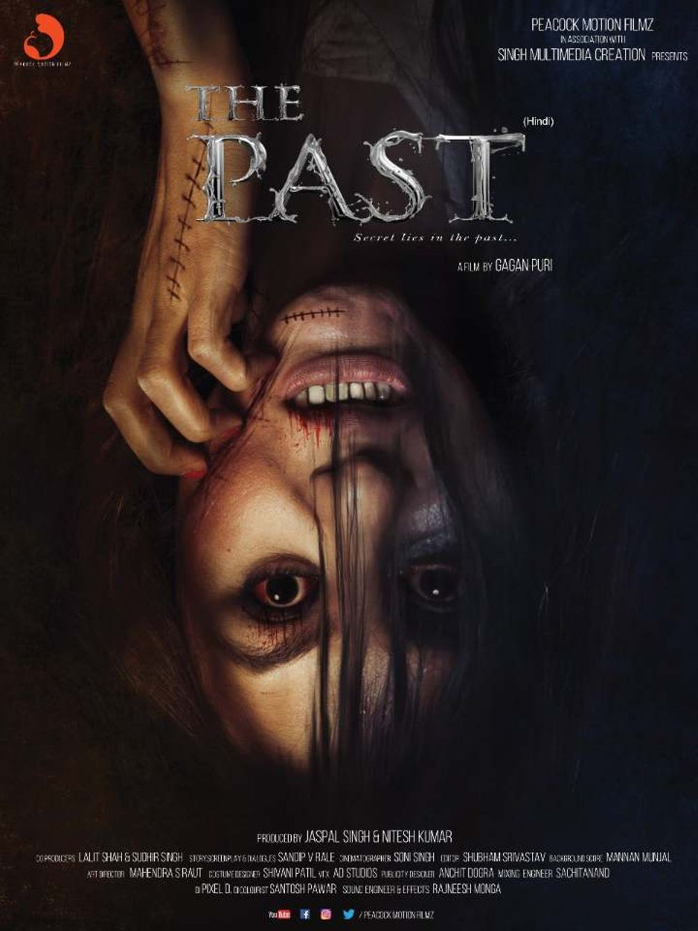 The Past Movie Review