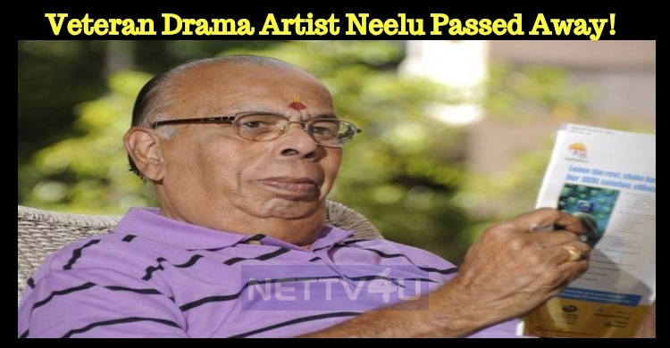 Veteran Drama Artist Neelu Passed Away!