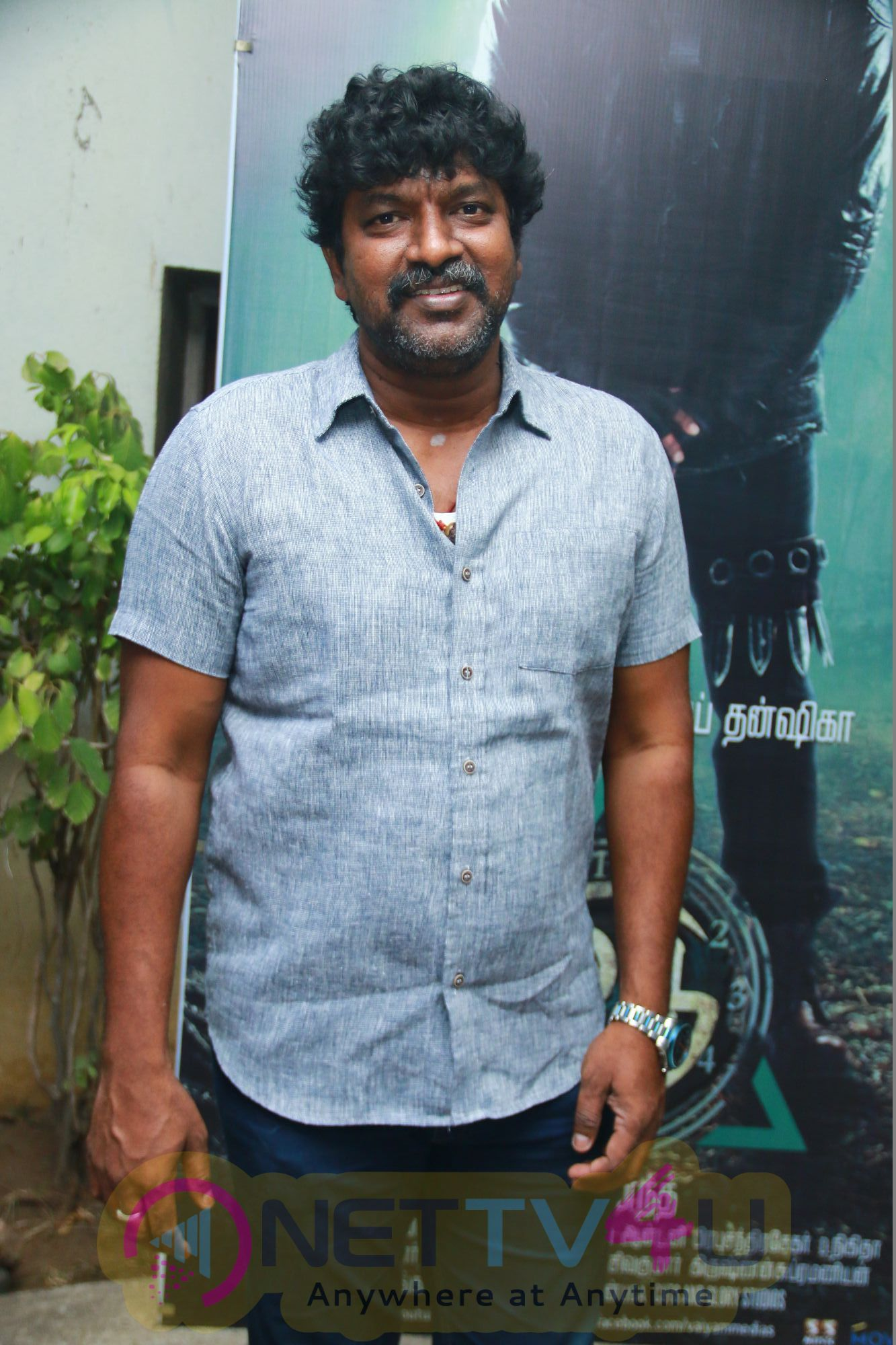 Uru Tamil Movie Press Meet Photos