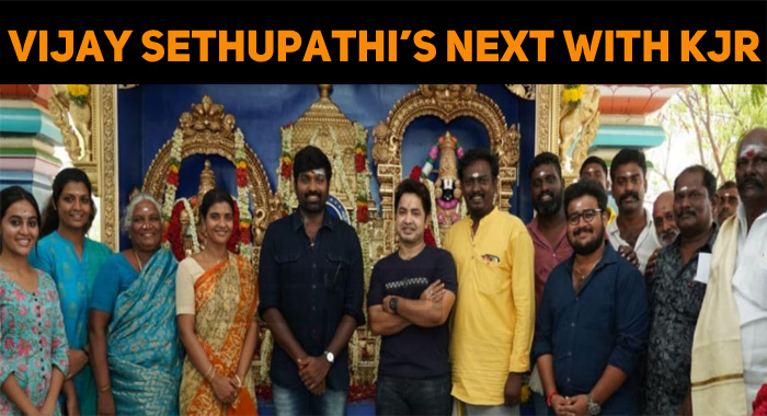 Vijay Sethupathi's Next With KJR Studios!