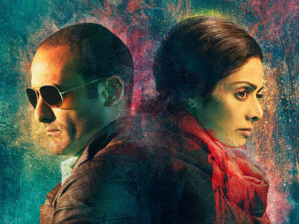 Mom Collects Rs. 20 Crores At The End Of Three Days!