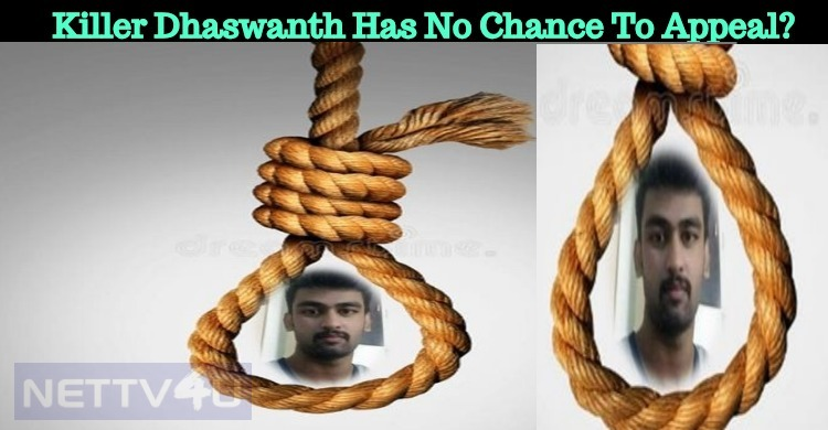 Killer Dhaswanth Has No Chance To Appeal?