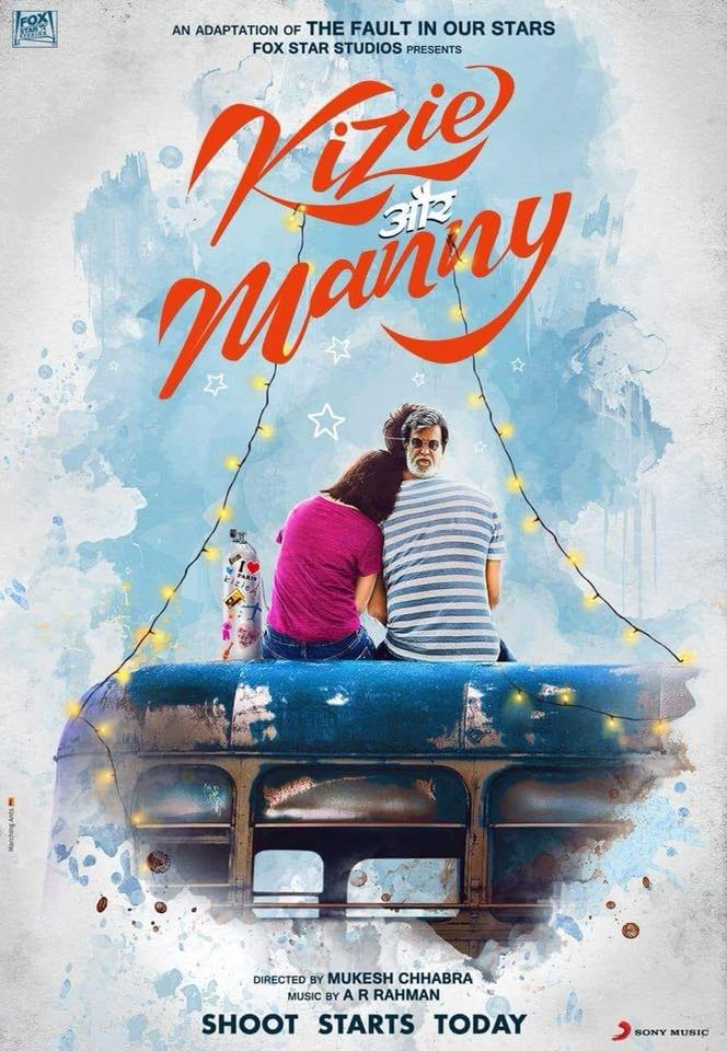 Kizie Aur Manny Movie Review English Movie Review