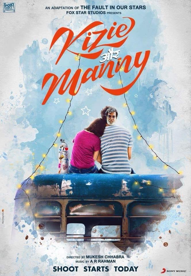 Kizie Aur Manny Movie Review