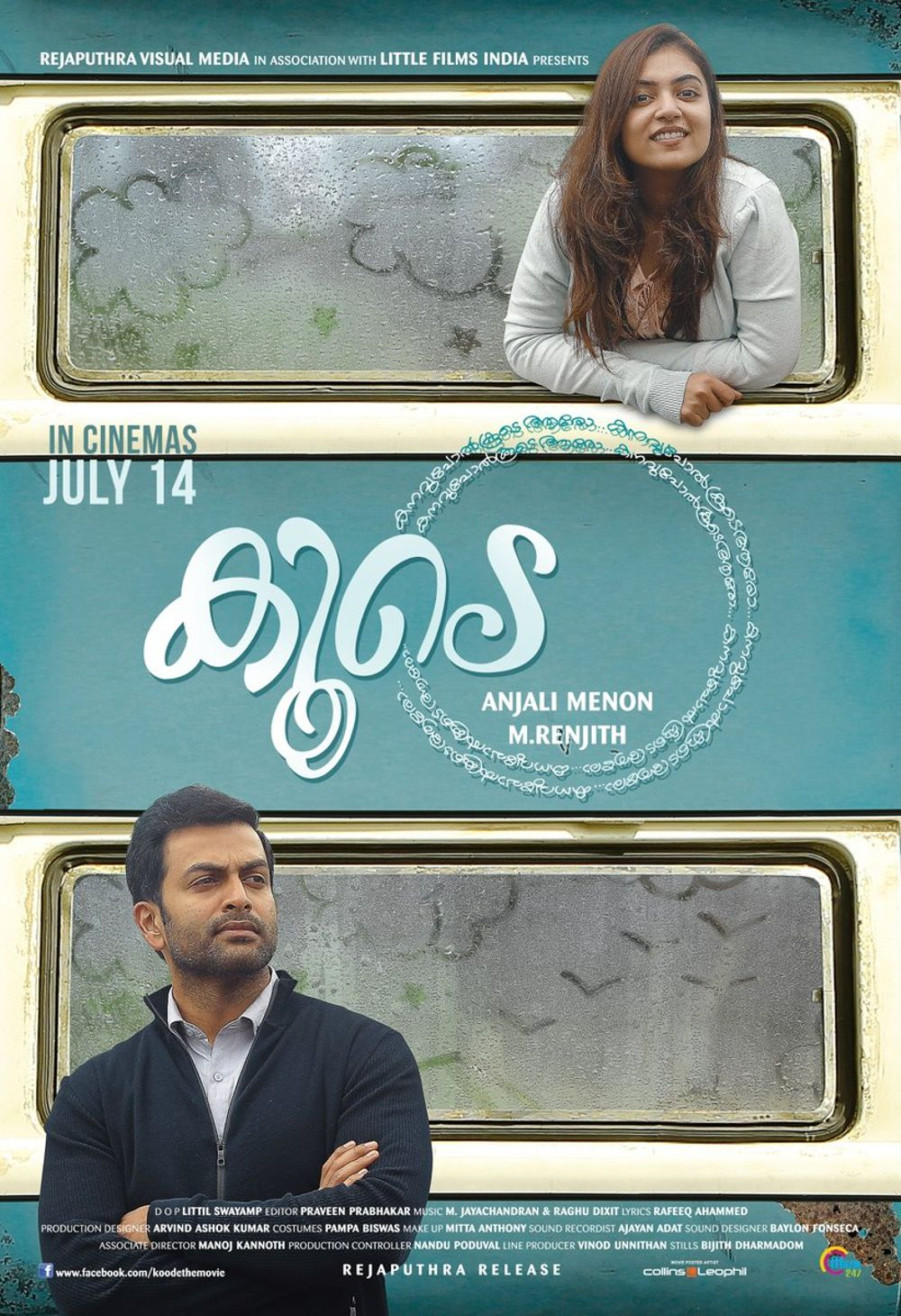 Koode Movie Review Malayalam Movie Review