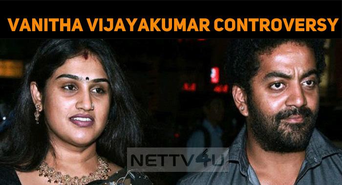 Bigg Boss Vanitha Vijayakumar Controversy!