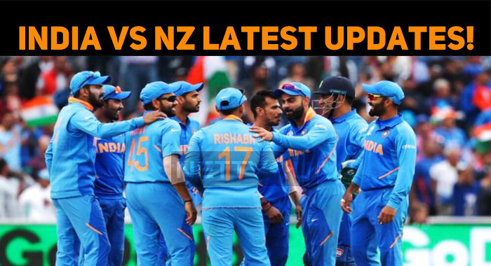 India Vs New Zealand Latest Updates!