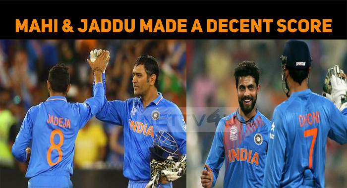 Jaddu And Mahi Made India Get A Decent Score!
