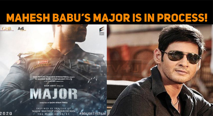 Mahesh Babu's Major Is In Process!