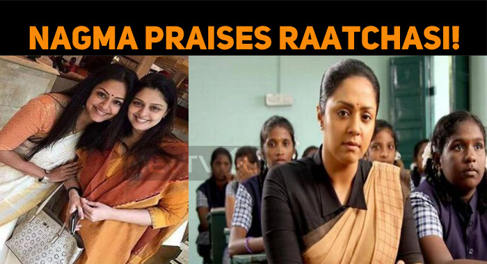 Nagma Praises Jyo For Her Raatchasi!