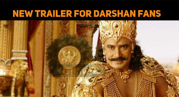 Special Trailer Is Getting Ready For Darshan Fa..