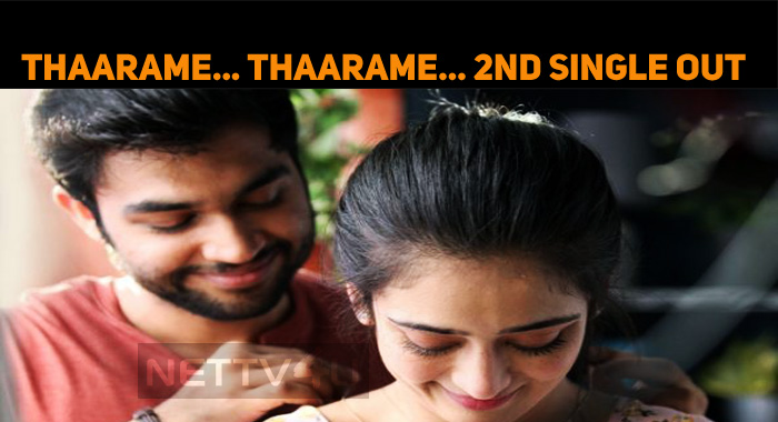 Thaarame… Thaarame… Superb Melody From Ghibran And Sid Sriram!