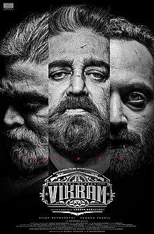 Vikram Movie Review