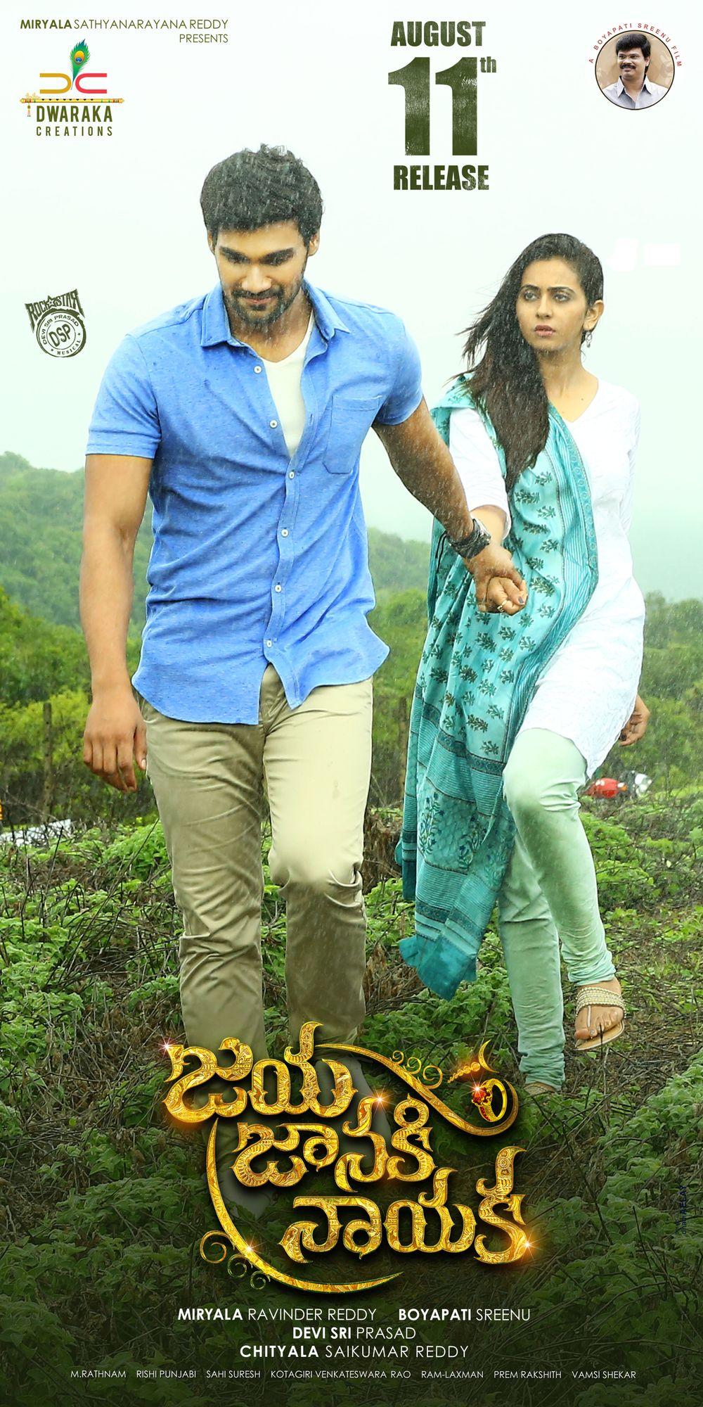 Jaya Janaki Nayaka Movie Review Telugu Movie Review