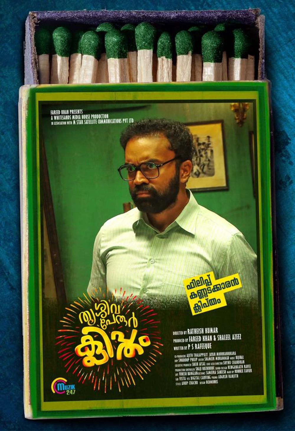 Thrissivaperoor Kliptham  Movie Review Malayalam Movie Review
