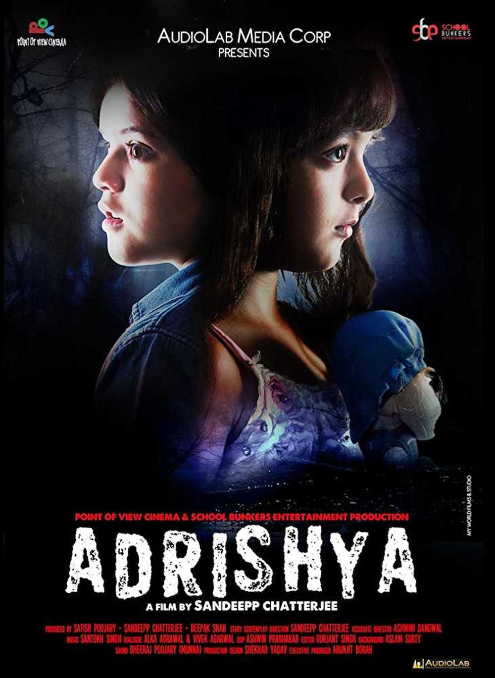 Adrishya Movie Review Hindi Movie Review