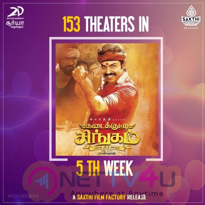 Kadaikutty Singam Movie Poster