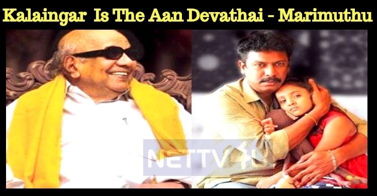 Kalaingar Dr Karunanidhi Is The Aan Devathai - Producer Marimuthu