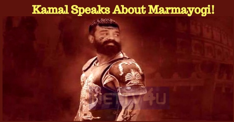 Kamal Speaks About Marmayogi!