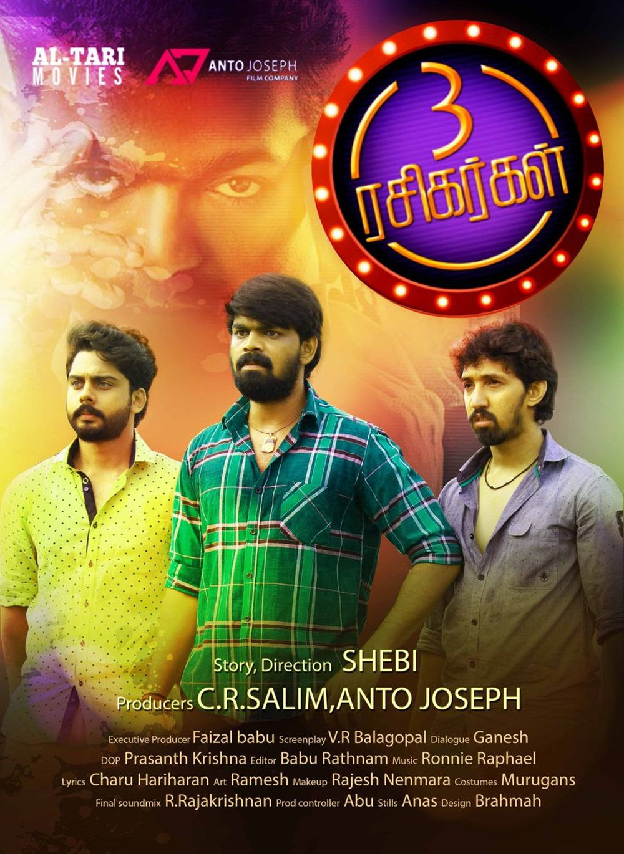Moondru Rasigarkal Movie Review