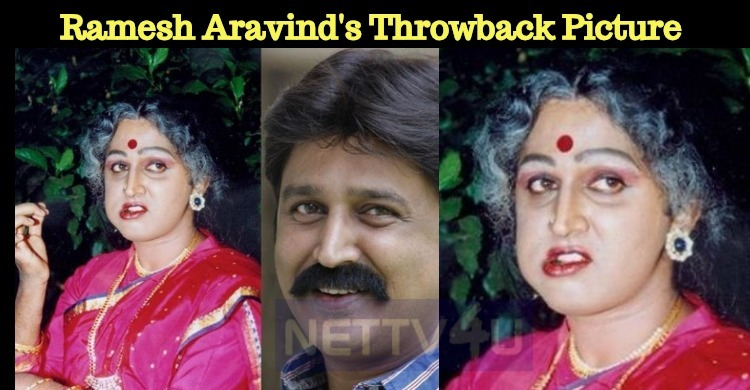 Ramesh Aravind Throwback Picture Impresses The Audiences! Tamil News