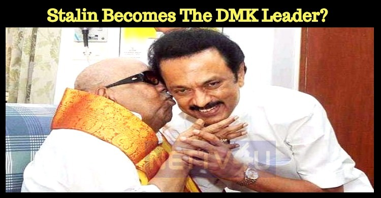 Stalin Becomes The DMK Leader? DMK Committee Meeting On Tuesday! Tamil News