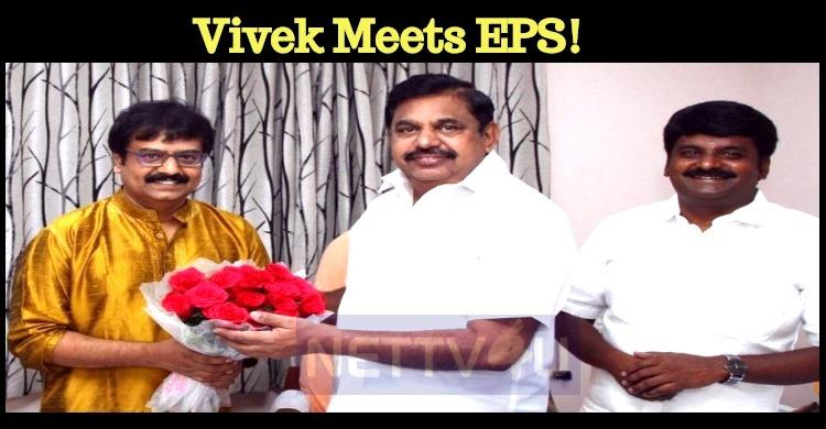 Vivek Meets EPS!