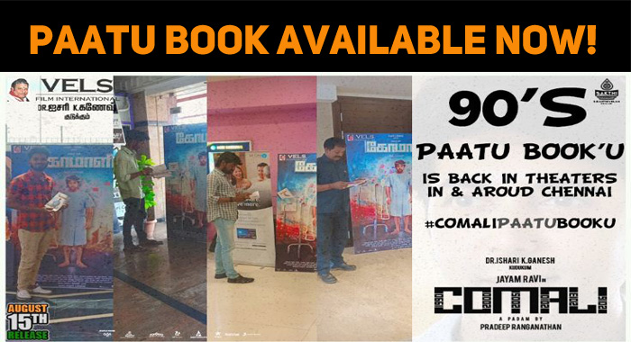 Comali Team Press Statement! Paatu Book Available Now!