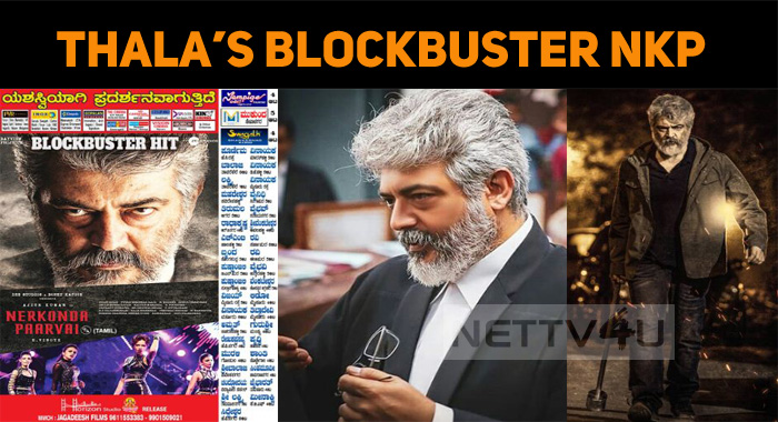 Nerkonda Paarvai Extra Shows Added In Bangalore..