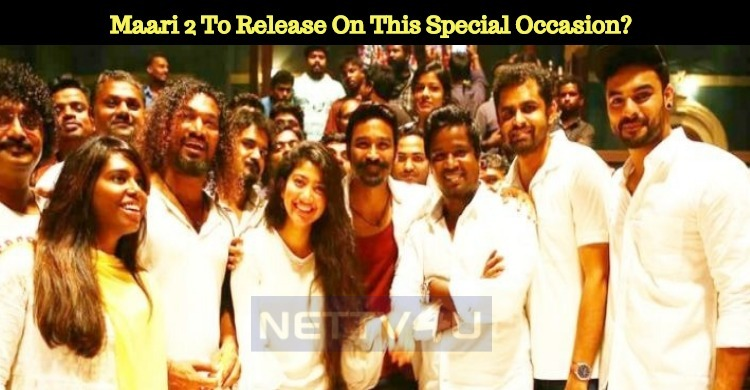 Maari 2 To Release On This Special Occasion?