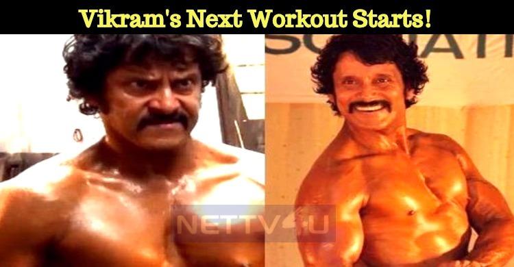 Vikram's Next Workout Starts!
