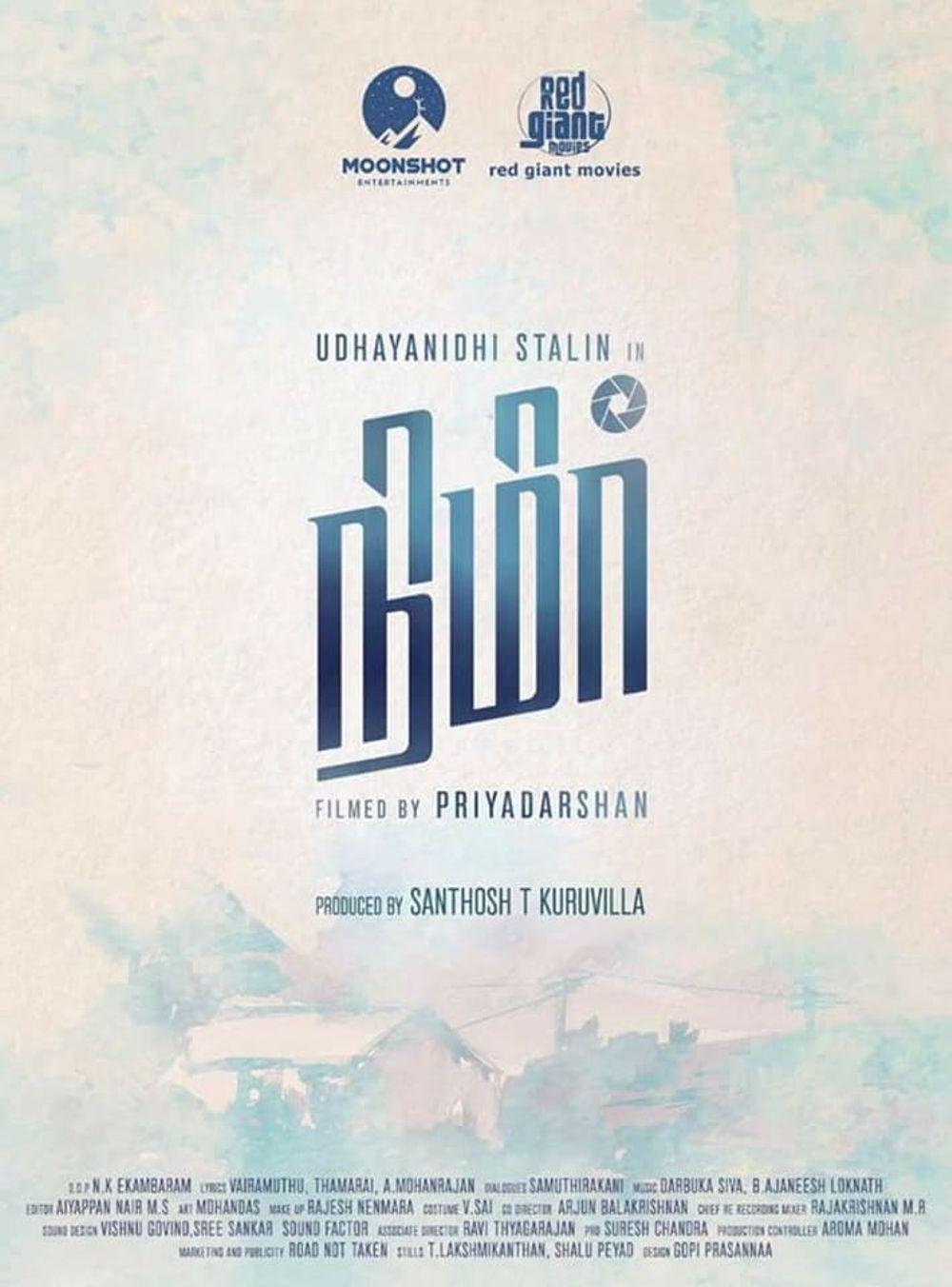 Nimir Movie Review Tamil Movie Review