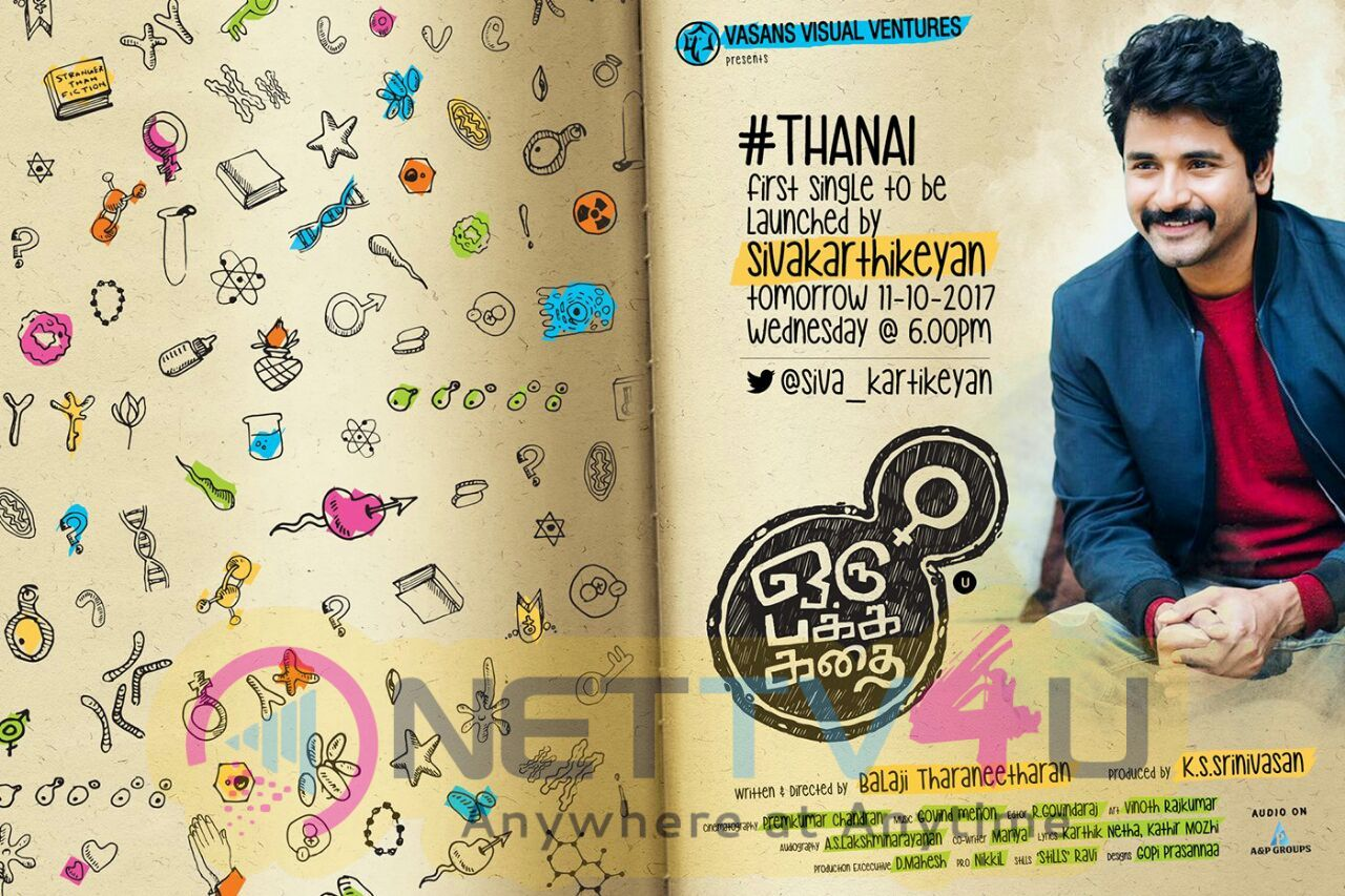 Oru Pakka Kathai Single Track Launch By Siva Karthikeyan Poster