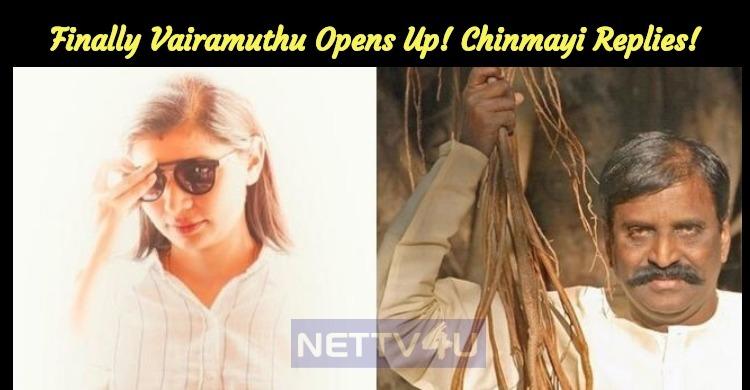 Finally, Vairamuthu Opens Up! Chinmayi Replies! Tamil News