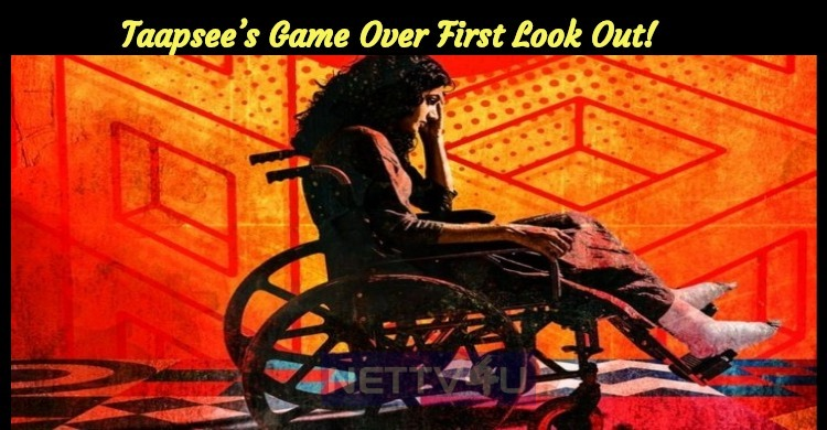 Taapsee's Game Over First Look Out! Tamil News