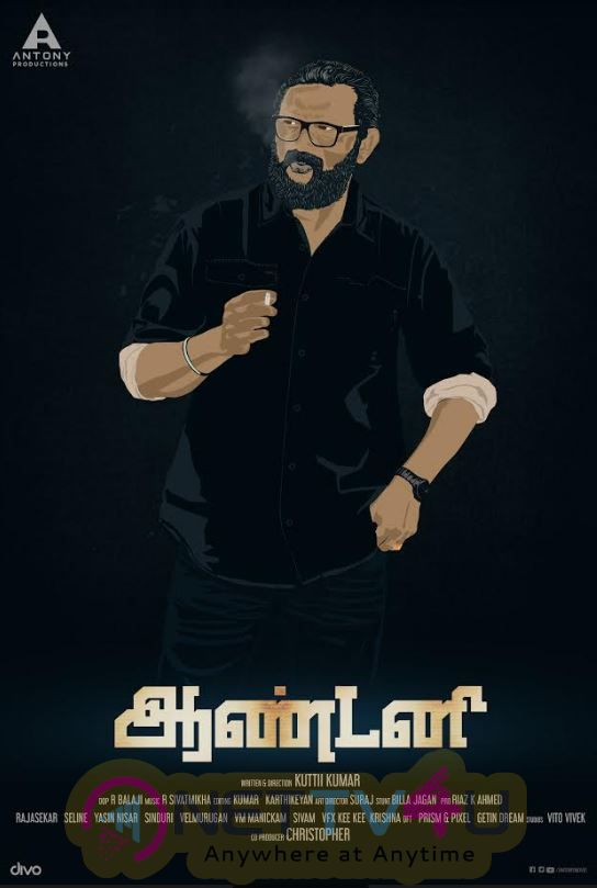 Anthony New Tamil Movie Posters