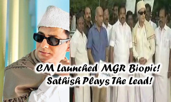 Biopic On MGR Is Getting Ready!