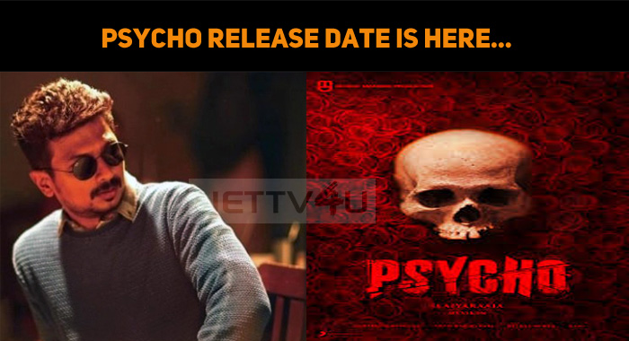 Psycho Release Date Is Here…