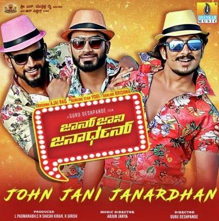 John Jaani Janardhan Is A Social Entertainer!