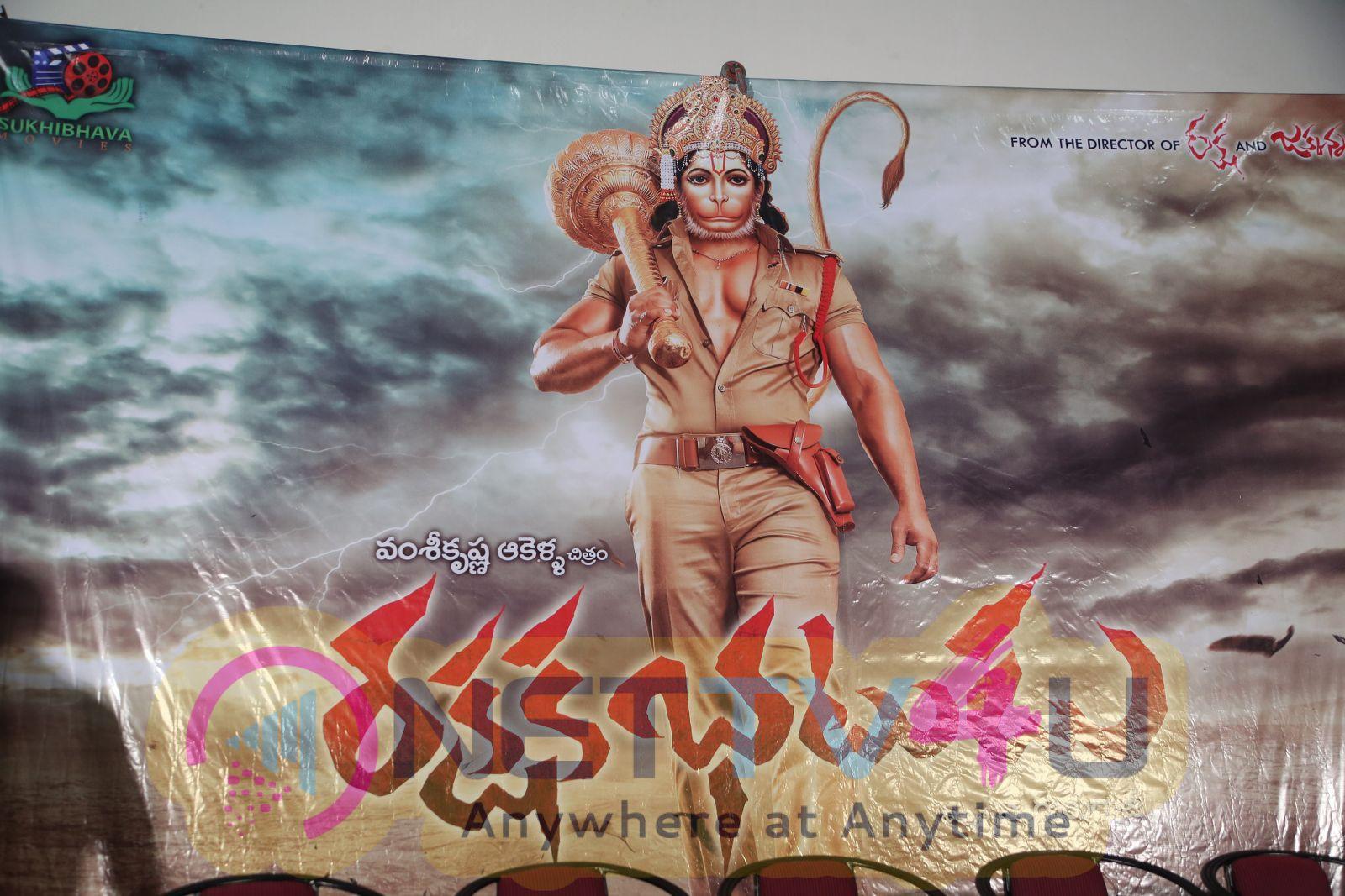 Rakshaka Bhatudu Movie First Look Launch Graceful Pics
