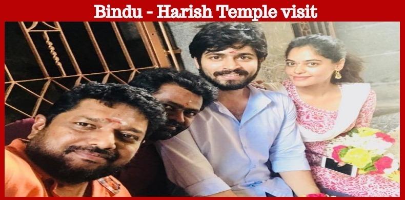 Bindu Madhavi's Visit To Temple With Harish Kalyan!