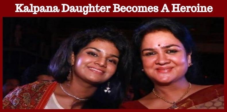 Late Actress Kalpana's Daughter Turns A Heroine!
