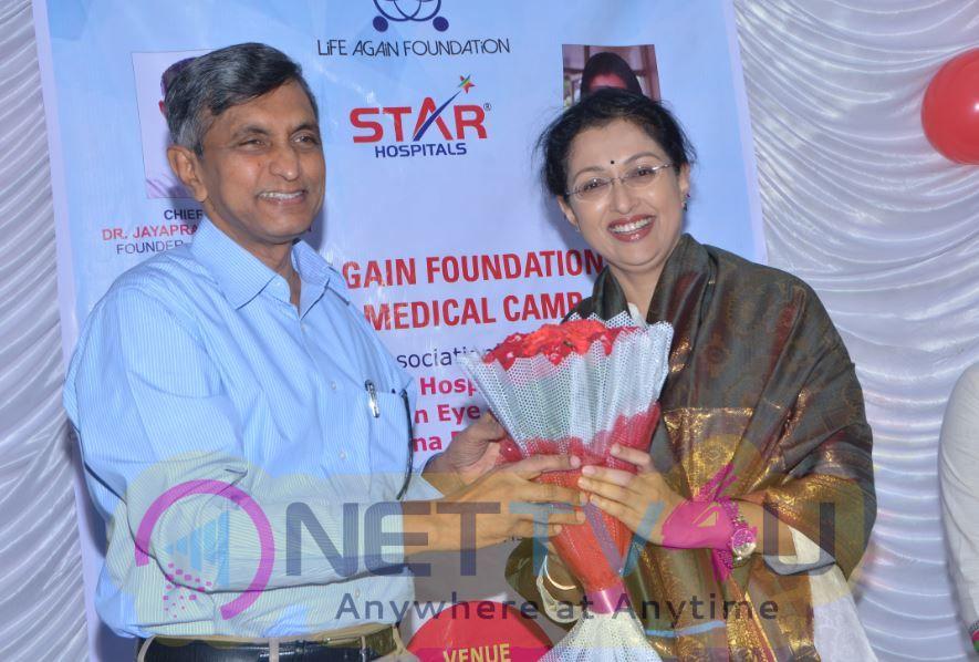 Life Again Foundation Free Medical Camp Photos Telugu Gallery