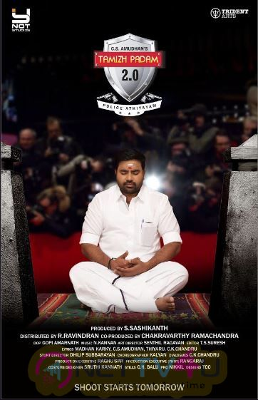 Tamizh Padam 2.0 Movie First Look Poster
