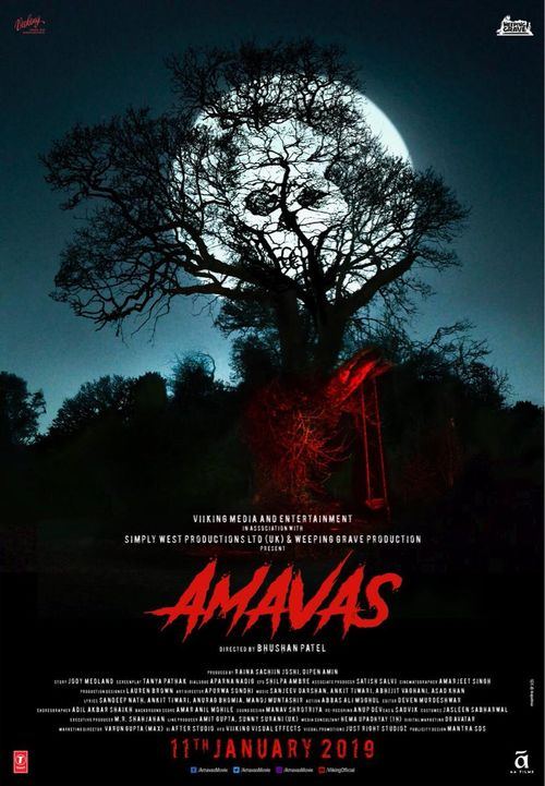 Amavass Movie Review Hindi Movie Review