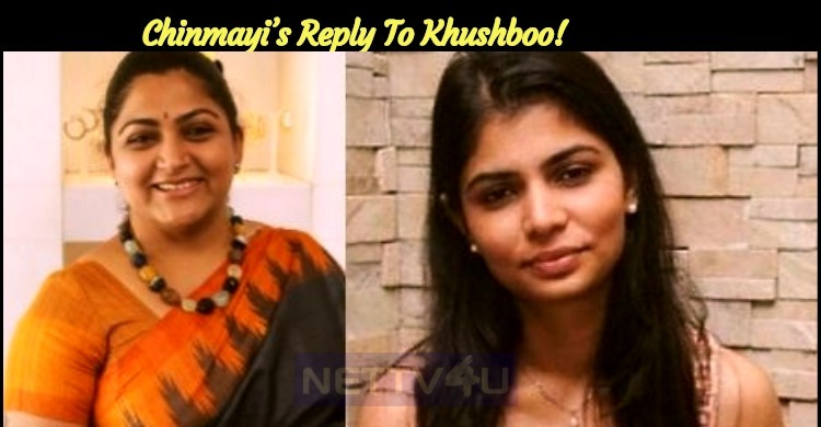 Chinmayi's Reply To Kushboo!