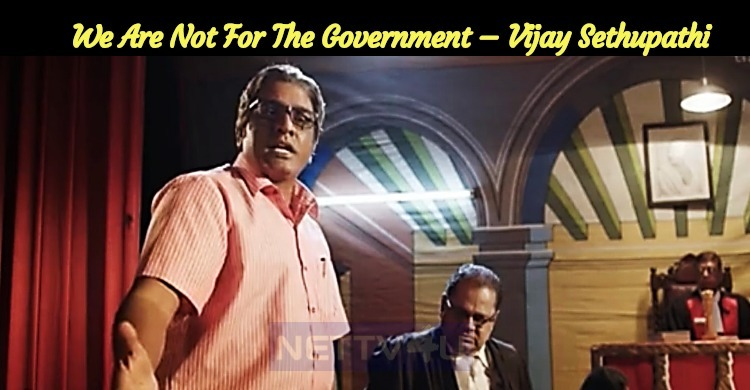 Government Is For Us And We Are Not For The Government – Vijay Sethupathi
